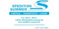 anton-und-michael-summer-gbr-logo